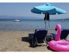 Διακοπές από το… κράτος: Ξεκινούν από αύριο οι αιτήσεις