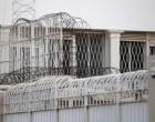 Φωτεινή Μπακαδήμα: Καταγγελίες γιατρών στο ΚΥ Κρατουμένων Κορυδαλλού