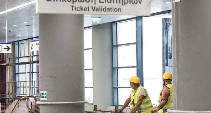 Αυξημένο κατά 38% το κόστος επέκτασης του μετρό προς Πειραιά