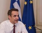 Live: Η ομιλία Μητσοτάκη στην παρουσίαση του προγράμματος για την ηλεκτροκίνηση στην Ελλάδα