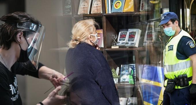 Κορονοϊός: Καταργείται το όριο των 6 ατόμων ανά τραπέζι και η μάσκα στα εμπορικά