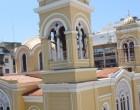Ο Ακάθιστος Ύμνος στον Καθεδρικό Ιερό Ναό Αγίας Τριάδος Πειραιά