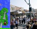 12ο Aegina Fistiki Fest: Με τον Νίκο Πορτοκάλογλου και πολλές άλλες εκπλήξεις…