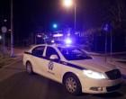 Ειδική αστυνομική δράση στο Πέραμα