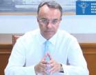 Ο Χρ.Σταϊκούρας στην τηλεδιάσκεψη του ΔΣ του Ε.Β.Ε.Π.