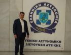 Συνάντηση Αντιπεριφερειάρχη Γιώργου Δημόπουλου με τον Γενικό Αστυνομικό Διευθυντή Αττικής, υποστράτηγο Γιώργο Γιάννινα