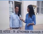 Τοποθέτηση Προέδρου Ε.ΑΣ.Υ.Π. Σπ. Λιότσου: «Οι Αστυνομικές Υπηρεσίες δεν μπορούν να γίνουν νοσοκομεία»