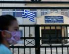 Έρευνα της Δίωξης Ηλεκτρονικού Εγκλήματος για σελίδες στο Facebook που προτρέπουν τα παιδιά να μη φορούν μάσκα
