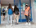 Σχολεία στις 14 Σεπτεμβρίου και νέα μέτρα για τον Covid-19