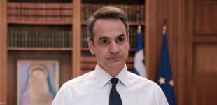 Μητσοτάκης για ελληνοτουρκικά: Η Ελλάδα δεν απειλεί αλλά και δεν εκβιάζεται – Καμία πρόκληση δεν θα μείνει αναπάντητη