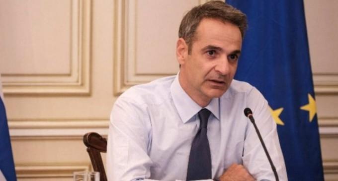 Κ. Μητσοτάκης: Επενδύστε στο μέλλον της Ελλάδας