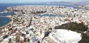 Δίκτυο πρόληψης και άμεσης κοινωνικής παρέμβασης στον Πειραιά