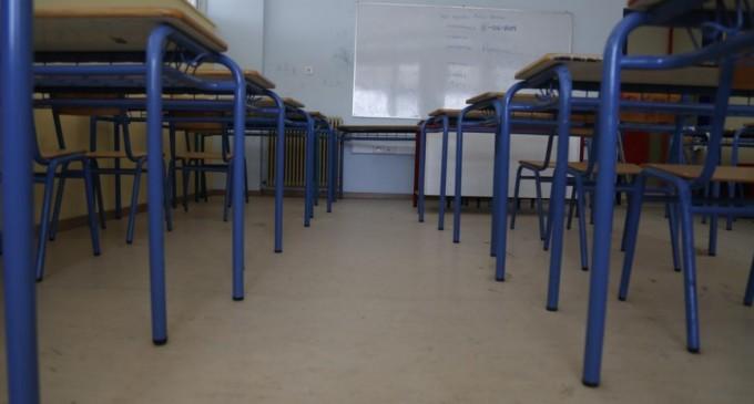 Σοβαρά προβλήματα στα σχολεία του Δήμου Κορυδαλλού