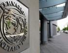 ΔΝΤ: Ορατά τα σημάδια ανάκαμψης στην παγκόσμια οικονομία