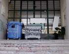 Για εκβιασμό των μαθητών και υποκρισία κατηγορεί το ΚΚΕ την υπουργό Παιδείας