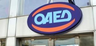 ΟΑΕΔ: Παρατείνεται έως τις 26 Απριλίου η προθεσμία υποβολής αιτήσεων για το πρόγραμμα ψηφιακού μάρκετινγκ