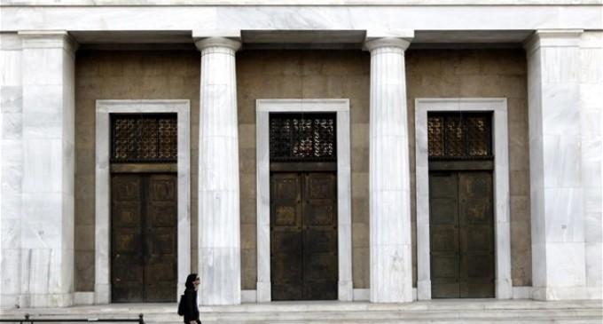 ΤτΕ: Αύξηση 4,1% σε ετήσια στις τιμές των διαμερισμάτων το β΄ τρίμηνο του 2020