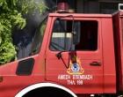 Πυρκαγιά στην Αρτέμιδα Αττικής