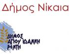 Ακύρωση ποιητικής εκδήλωση στη Μάντρα Μπλόκου Κοκκινιάς