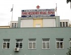 """Νοσοκομείο Νίκαιας: Ασθενείς χωρίς Covid κολλούν κορωνοϊό, λένε οι γιατροί της Α"""" Παθολογικής Κλινικής"""