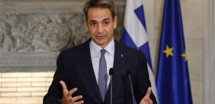 Κυρ. Μητσοτάκης στο 15ο ετήσιο Greek Roadshow: Επενδύστε στο μέλλον της Ελλάδας