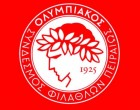 Ολυμπιακός: Κάλεσε οπαδό του ΠΑΟΚ στο Καραϊσκάκη για να δει από κοντά το ντέρμπι