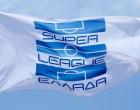«Super League 2 με 12 ομάδες» ζητούν οι ΠΑΕ της B΄ κατηγορίας