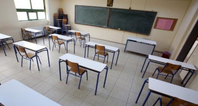 Παρατείνεται το σχολικό έτος για Δημοτικά, Νηπιαγωγεία -Πότε σταματούν τα μαθήματα στα σχολεία