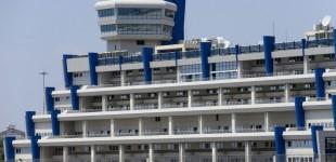 ΥΝΑΝΠ: Έναρξη επιχειρησιακής λειτουργίας του εξοπλισμού του Ελληνικού Κέντρου Ελέγχου Αποστολών
