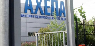 367 οι νεκροί στην Ελλάδα από κορωνοϊό – Τελευταίο θύμα μια 78χρονη