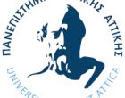 Συνάντηση Οργανισμού Λιμένος Ελευσίνας με Πανεπιστήμιο Δυτικής Αττικής