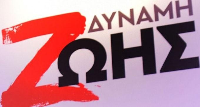 «ΔΥΝΑΜΗΣ ΖΩΗΣ»-ΡΕΝΑ ΔΟΥΡΟΥ-Π.ΧΑΤΖΗΠΕΡΟΣ: Με διαλυτήριο πλοίων τιμούν Κυβέρνηση και Περιφέρεια τα 2.500 της Ναυμαχίας της Σαλαμίνας