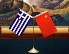 Ξαφνικές Πιέσεις ΚΙΝΕΖΩΝ  στην Κυβέρνηση με επίκεντρο το λιμάνι του Πειραιά -«Διπλωματικά…» προσπαθούν να λύσουν το θέμα με τον 4ο Προβλήτα και τις επεκτάσεις της COSCO