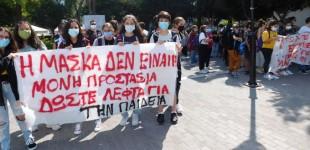 Συγκέντρωση εκπαιδευτικών – μαθητών και πορεία στον Πειραιά –  Φώναξαν δυνατά τα αιτήματά τους για την ασφάλεια και τη σωστή λειτουργία των σχολείων(ΦΩΤΟ)