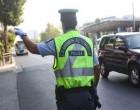 Αστυνομικός βρέθηκε θετικός στον κορωνοϊό στο Β´ Τμήμα Τροχαίας Πειραιά (Κορυδαλλού)