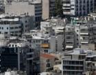 Αυθαίρετα: Πότε λήγει η προθεσμία για τη ρύθμιση – Πώς γλιτώνουν τα πρόστιμα οι ιδιοκτήτες