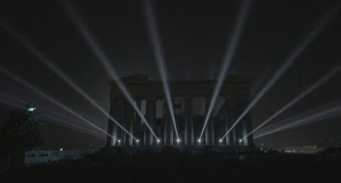 Άλλαξε φως η Ακρόπολη (φωτο)