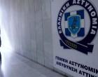 Το πρωί μεταφέρθηκαν 70 γυναίκες αστυνομικοί από τη ΓΑΔΑ στη Λέσβο