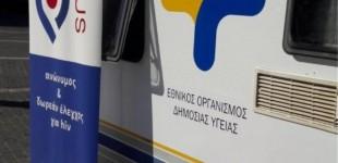 Κορωνοϊός: Tεστ από ΕΟΔΥ στο Μετρό της πλατείας Συντάγματος