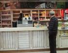 Ταμείο Εγγυοδοσίας: Πώς θα πάρουν χρήματα οι μικρές και οι πολύ μικρές επιχειρήσεις