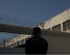 Θετικός στον κορωνοϊό σωφρονιστικός υπάλληλος στις φυλακές Αγίου Στεφάνου