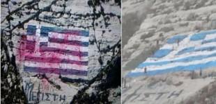 Καστελλόριζο: Κλιμάκιο αξιωματικών ερευνά την υπόθεση της ελληνικής σημαίας -Το σενάριο που εξετάζεται