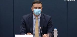 Κικίλιας: «4.200.000 αντιγριπικά εμβόλια για το 2020»