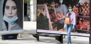 Θεσσαλονίκη: Αύριο δωρεάν διανομή 4.000 μασκών στους πολίτες από τον ΦΣΘ