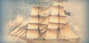 ΝΑΥΣ: Η ανάδειξη της ναυτοσύνης στο Ίδρυμα Ευγενίδου!