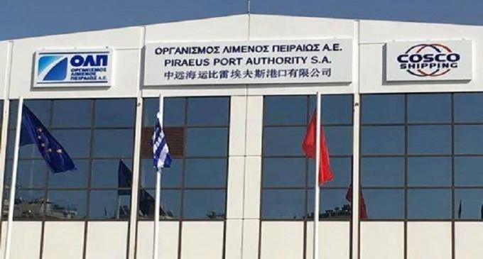 Συμμετοχή του ΟΛΠ στο Annual Greek Roadshow