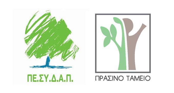 ΠΕΣΥΔΑΠ – Πράσινο Ταμείο ενώνουν τις δυνάμεις τους για την αναβάθμιση του Όρους Αιγάλεω