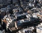 ΕΝΦΙΑ: Έως τη Δευτέρα, 14 Σεπτεμβρίου, αναρτώνται τα εκκαθαριστικά στο Taxisnet