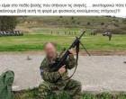 Εκδιώχθηκε ο εθνοφύλακας που «απειλούσε» να πυροβολήσει πρόσφυγες στο Καρά Τεπέ