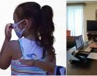 Μαθήματα μέσω εξ αποστάσεως εκπαίδευσης στα κλειστά σχολεία λόγω κορωνοϊού